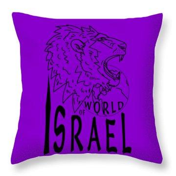 World Of Israel Throw Pillow