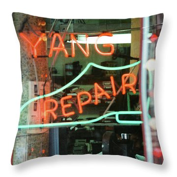 Yang Repair Throw Pillow