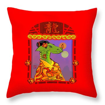Year Of The Dragon Throw Pillow by LD Gonzalez