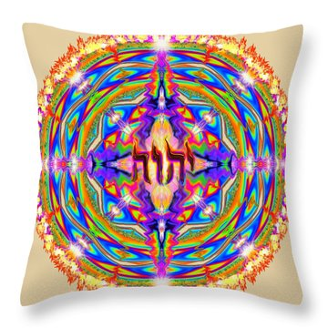 Yhwh Mandala 3 18 17 Throw Pillow