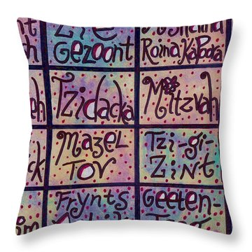Yiddish Positive Phrases Throw Pillow by Sandra Silberzweig