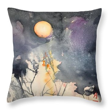 Yin Time Throw Pillow
