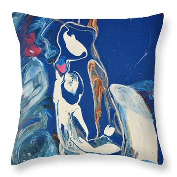 You Hold My Heart Throw Pillow