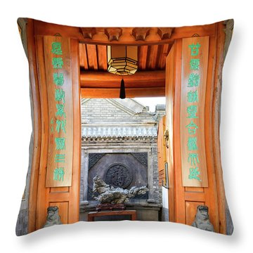 Fangija Hutong Throw Pillow