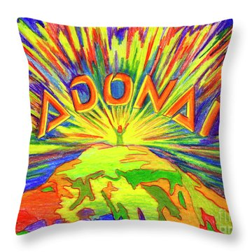 Adonai Throw Pillow