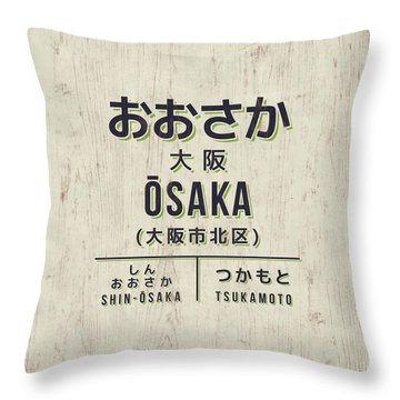 Retro Vintage Japan Train Station Sign - Osaka Cream Throw Pillow