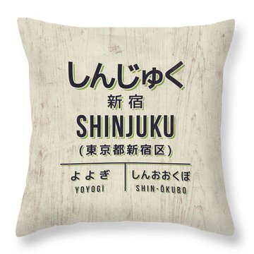 Retro Vintage Japan Train Station Sign - Shinjuku Cream Throw Pillow