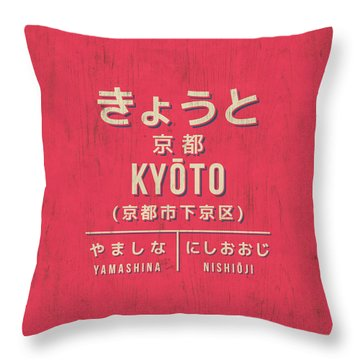 Retro Vintage Japan Train Station Sign - Kyoto Red Throw Pillow