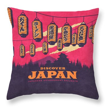 Japan Travel Tourism With Japanese Castle, Mt Fuji, Lanterns Retro Vintage - Magenta Throw Pillow
