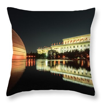 Beijing Art Center  Throw Pillow