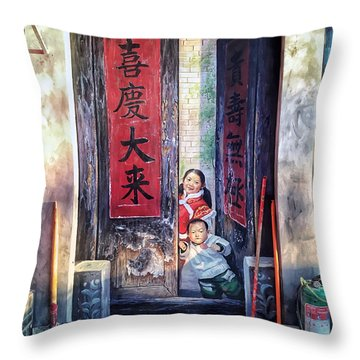 Beijing Hutong Wall Art Throw Pillow