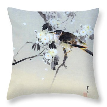 Cherry Blossoms And Bird - Digital Remastered Edition Throw Pillow