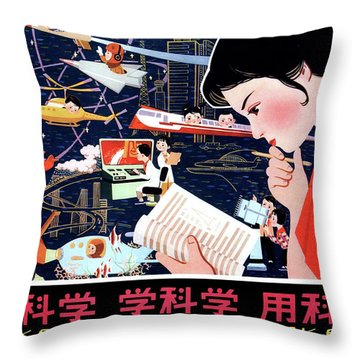 China Love Science Throw Pillow