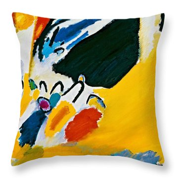 Digital Remastered Edition - Impression IIi, Concert Throw Pillow