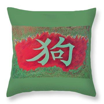 Dog Chinese Animal Throw Pillow