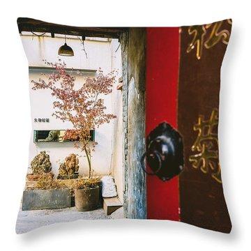Fangija Hutong In Beijing Throw Pillow