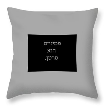 Feminism Is Cancer In Hebrew Throw Pillow