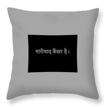 Feminism Is Cancer In Hindi Throw Pillow