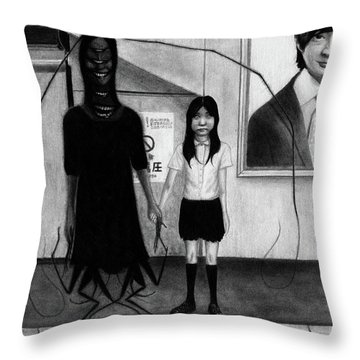 Fukitsuna - Artwork Throw Pillow