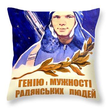 Glory To Gagarin Throw Pillow