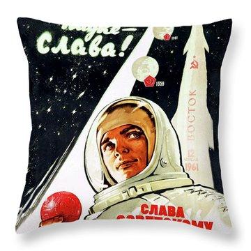 Glory To Soviet Cosmonaut Throw Pillow