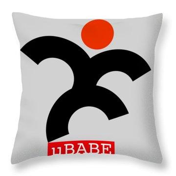 Hot Throw Pillow