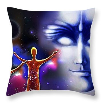 Imagine - What Is Out  There Throw Pillow