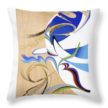 Japanese Modern Interior Art #127 Throw Pillow