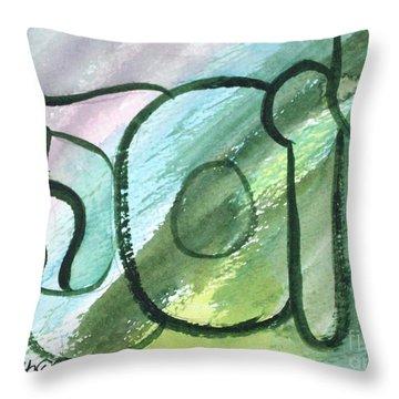 Josepha Yosefa Nf1-47 Throw Pillow