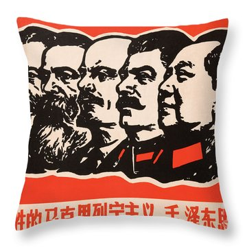 Long Live The Invincible Marxism, Leninism And Mao Zedong Thought Throw Pillow