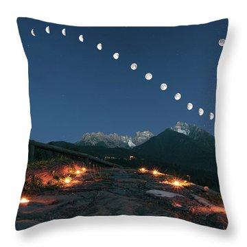 Lunar Curve Throw Pillow
