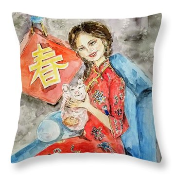 Lunar New Year Celebration Throw Pillow