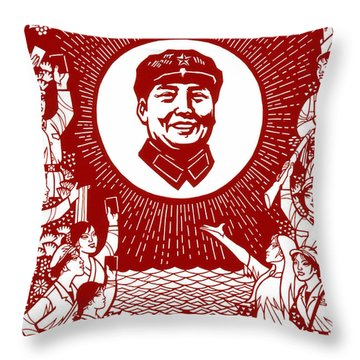 Mao Is The Red, The Red Sun In Our Heart Throw Pillow