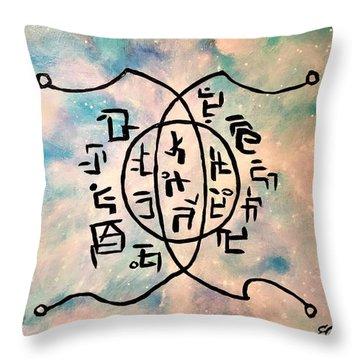 Mental Clarity Circuit Throw Pillow