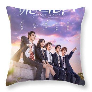 Meteor Garden 2018 Throw Pillow