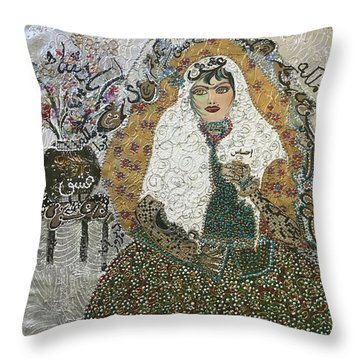 Persian Women Quajar Throw Pillow