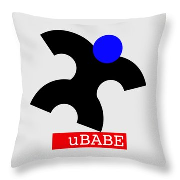 Primitive Dance Throw Pillow