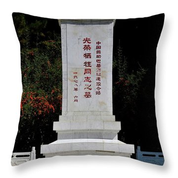 Remembrance Monument With Chinese Writing At China Cemetery Gilgit Pakistan Throw Pillow