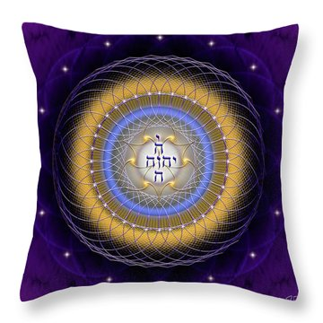 Throw Pillow featuring the digital art Sacred Geometry 727 by Endre Balogh