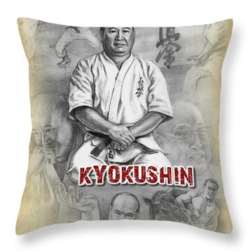 Sosai Mas Oyama Throw Pillow