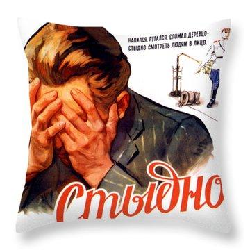 Soviet Anti-alcoholism Propaganda Poster Throw Pillow