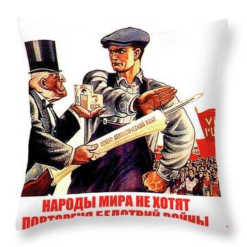 Soviet Cold War Poster Throw Pillow