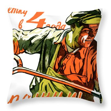 Soviet Union Propaganda Poster Throw Pillow