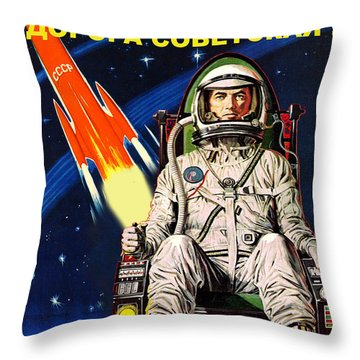 Space Is Our Destiny Throw Pillow