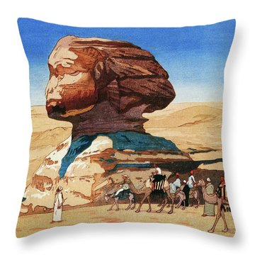 Sphinx - Digital Remastered Edition Throw Pillow