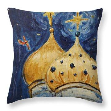 Stars Near And Far Throw Pillow