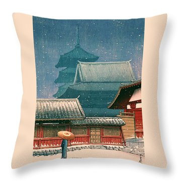 Tennoji - Top Quality Image Edition Throw Pillow