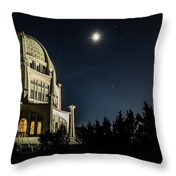 The Bahais Temple On A Starry Night Throw Pillow