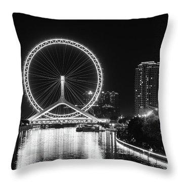 Tianjin Eye Throw Pillow
