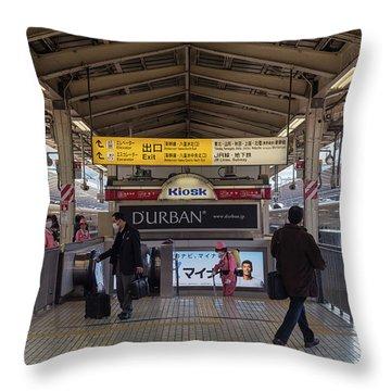 Tokyo To Kyoto Bullet Train, Japan 2 Throw Pillow